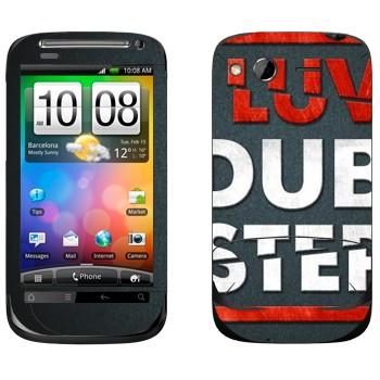 Виниловая наклейка «I love Dubstep» на телефон HTC Desire S