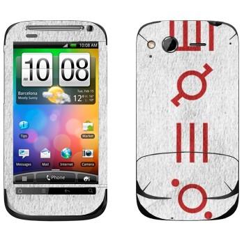 Виниловая наклейка «Thirty Seconds To Mars» на телефон HTC Desire S