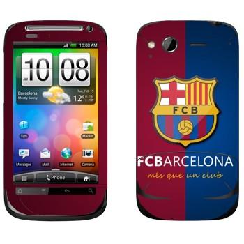 Виниловая наклейка «ФК Барселона» на телефон HTC Desire S