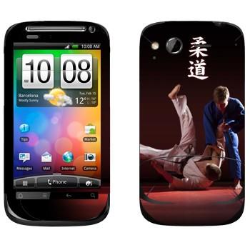 Виниловая наклейка «Дзюдо» на телефон HTC Desire S