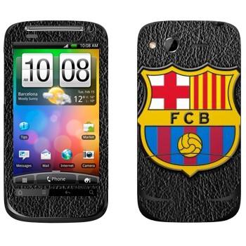Виниловая наклейка «ФК Барселона эмблема» на телефон HTC Desire S