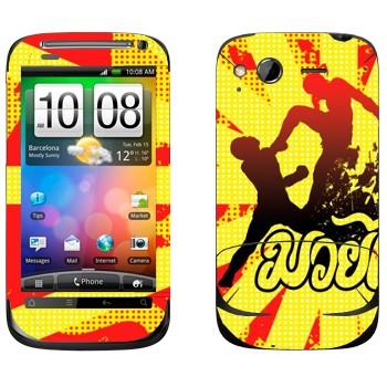 Виниловая наклейка «Удар в прыжке - Муай Тай» на телефон HTC Desire S