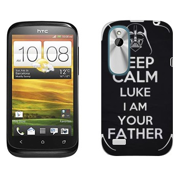 Виниловая наклейка «Keep Calm Luke I am you father» на телефон HTC Desire X