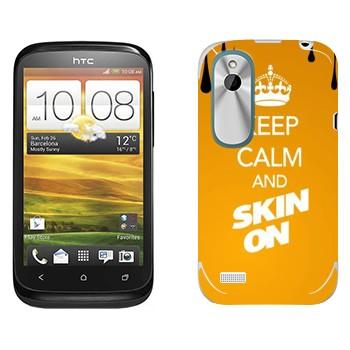 Виниловая наклейка «Keep calm and Skinon» на телефон HTC Desire X