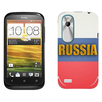 Виниловая наклейка «Russia» на телефон HTC Desire X