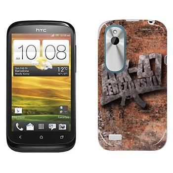 Виниловая наклейка «АК47 Березовский» на телефон HTC Desire X