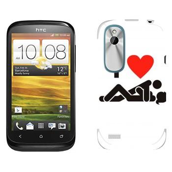 Виниловая наклейка «Надпись I love sex» на телефон HTC Desire X