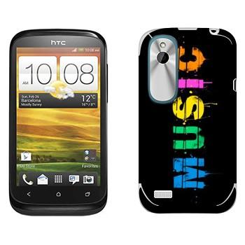Виниловая наклейка «Надпись Music» на телефон HTC Desire X
