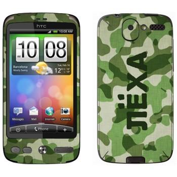 HTC Desire