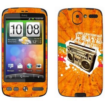 Виниловая наклейка «Бумбокс на оранжевом фоне» на телефон HTC Desire