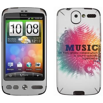 Виниловая наклейка «Надпись Music на разноцветном фоне» на телефон HTC Desire