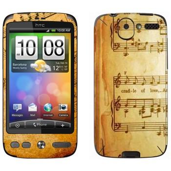 Виниловая наклейка «Ноты в старой тетраде» на телефон HTC Desire