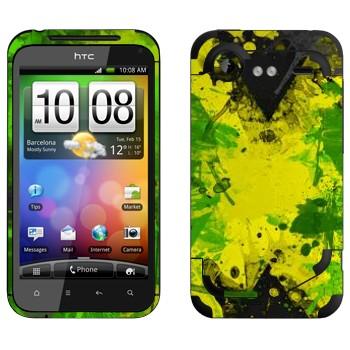 Виниловая наклейка «Флаг Ямайки акварелью» на телефон HTC Incredible S