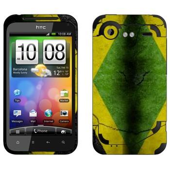 Виниловая наклейка «Флаг Ямайки на асфальте» на телефон HTC Incredible S