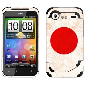 Виниловая наклейка «Флаг Японии» на телефон HTC Incredible S