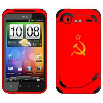 Виниловая наклейка «Серп и молот со звездой - СССР» на телефон HTC Incredible S
