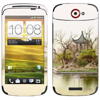 Виниловая наклейка «Китайская беседка у озера» на телефон HTC One S