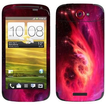 Виниловая наклейка «Туманное скопление» на телефон HTC One S