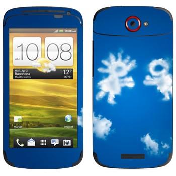 Виниловая наклейка «Влюбленные облачные человечки» на телефон HTC One S