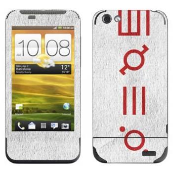 Виниловая наклейка «Thirty Seconds To Mars» на телефон HTC One V