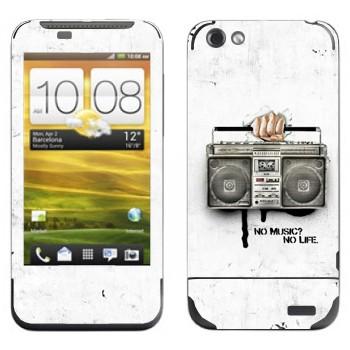 Виниловая наклейка «Бумбокс - No music? No life.» на телефон HTC One V