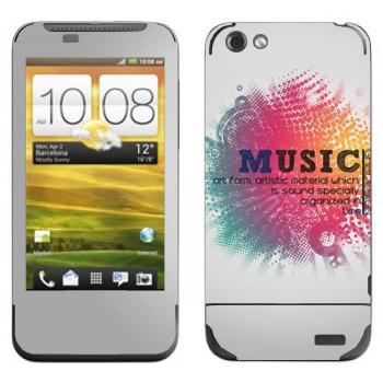 Виниловая наклейка «Надпись Music на разноцветном фоне» на телефон HTC One V