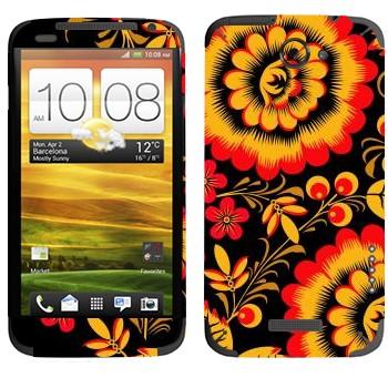 Виниловая наклейка «Хохлома желто-оранжевая на черном фоне» на телефон HTC One X