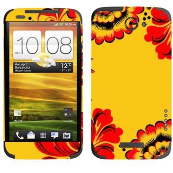 Виниловая наклейка «Хохлома красные цветы на желтом» на телефон HTC One X