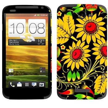 Виниловая наклейка «Хохлома ромашки» на телефон HTC One X