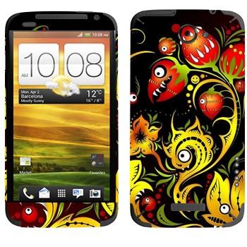 Виниловая наклейка «Хохлома зубастая земляника» на телефон HTC One X