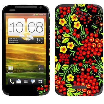 Виниловая наклейка «Красная рябина» на телефон HTC One X