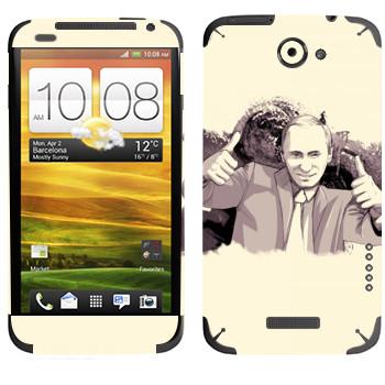 Виниловая наклейка «Путин -  Все OK» на телефон HTC One X
