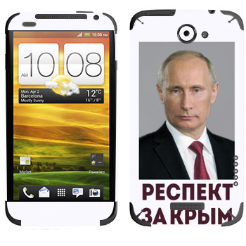 Виниловая наклейка «Путин - Респект за Крым» на телефон HTC One X