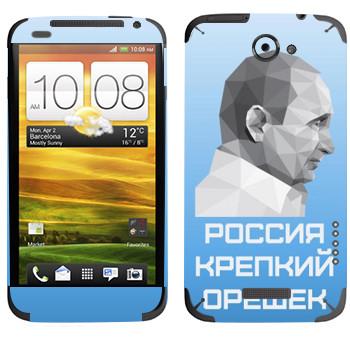 Виниловая наклейка «Путин - Россия - крепкий орешек» на телефон HTC One X