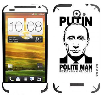 Виниловая наклейка «Путин - Вежливый человек» на телефон HTC One X