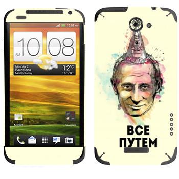 Виниловая наклейка «Путин - Все путем» на телефон HTC One X