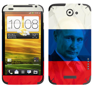 Виниловая наклейка «Путин и триколор» на телефон HTC One X