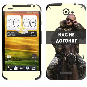 Виниловая наклейка «Путин на лошади - Нас не догонят» на телефон HTC One X