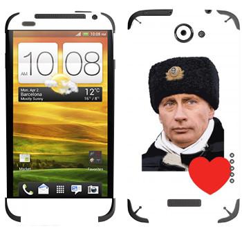 Виниловая наклейка «Путин в зимней шапке ВМФ» на телефон HTC One X
