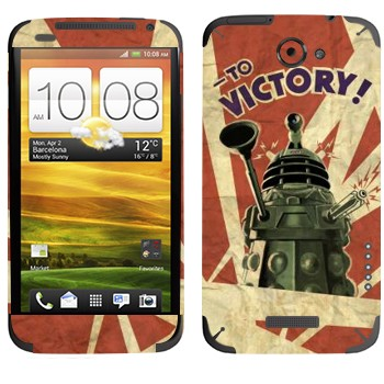 Виниловая наклейка «Далек - Доктор Кто» на телефон HTC One X