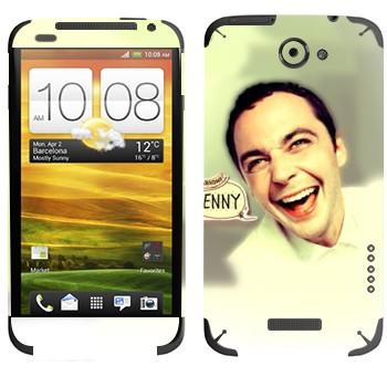 Виниловая наклейка «Доктор Шелдон Ли Купер» на телефон HTC One X