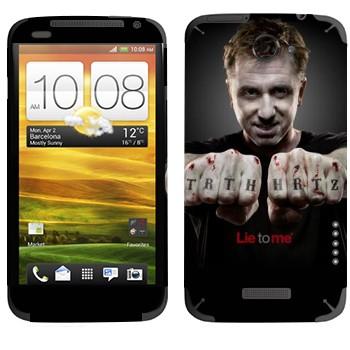 Виниловая наклейка «Кэл Лайтман - Обмани меня» на телефон HTC One X