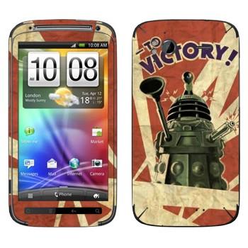 Виниловая наклейка «Далек - Доктор Кто» на телефон HTC Sensation