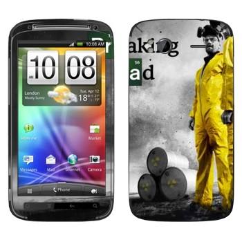 Виниловая наклейка «Уолтер Уайт и Джесси Пинкман в желтых костюмах» на телефон HTC Sensation