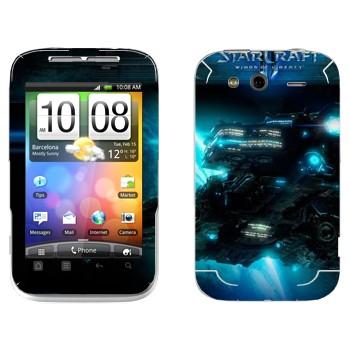 Виниловая наклейка «Крейсер - StarCraft 2» на телефон HTC Wildfire S