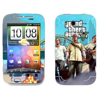 Виниловая наклейка «Трое - GTA5» на телефон HTC Wildfire S