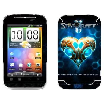 Виниловая наклейка «Валентинка в стиле протосов - StarCraft 2» на телефон HTC Wildfire S