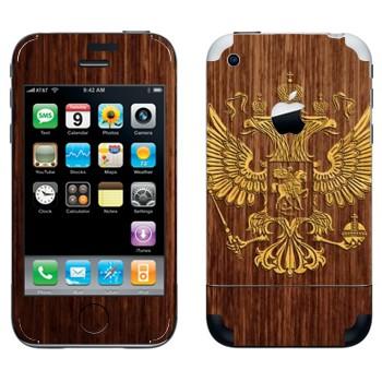 Apple iPhone 2G