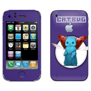Виниловая наклейка «Catbug - Храбрейшие воины» на телефон Apple iPhone 3G