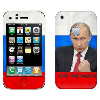 Виниловая наклейка «Путин - Мой президент» на телефон Apple iPhone 3G